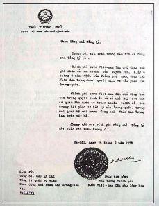 phamvandong_to_zhouenlai_1958
