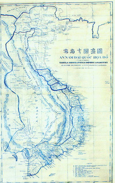 An Nam Dai Quoc Hoa Do